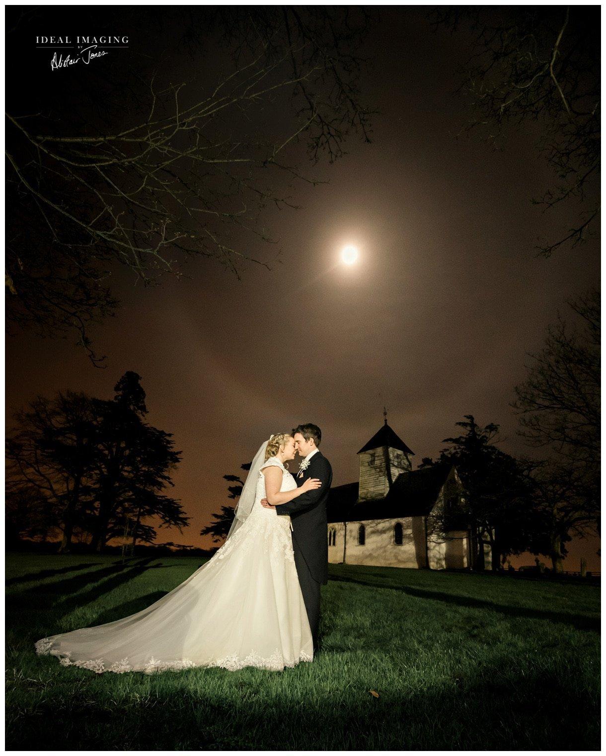 wasing_park_wedding_photographer-114